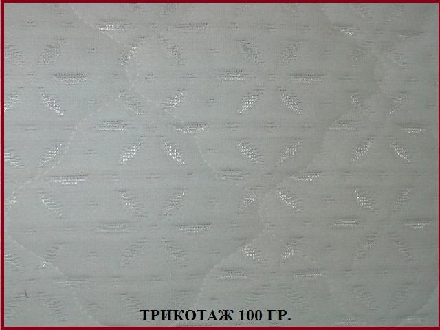 "Съемный чехол с молнией 3/4 по периметру ""Трикотаж"" (Lonax)"