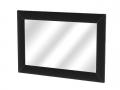 Зеркало Orma Soft 2 (Орма Софт 2) экокожа/ткань (Орматек)