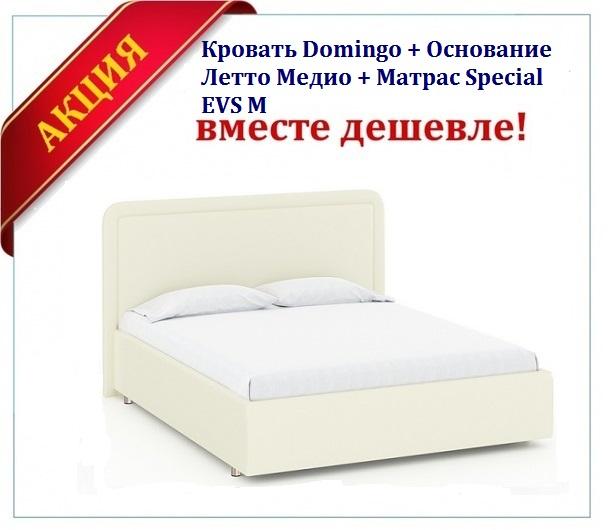 Кровать Domingo c основанием Летто Медио и матрасом Special EVS M (Райтон)