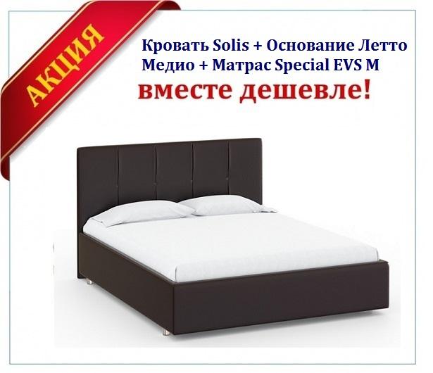 Кровать Solis c основанием Летто Медио и матрасом Special EVS M (Райтон)