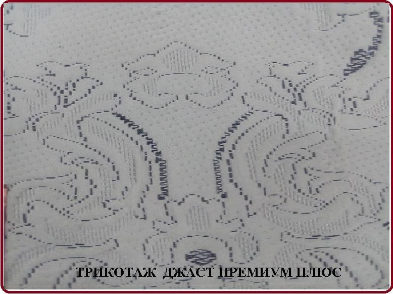 Съемный чехол Джаст Премиум Плюс, молния 3/4 (Lonax)