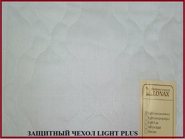 Съемный чехол Light Plus (защитный), молния 3/4 (Lonax)
