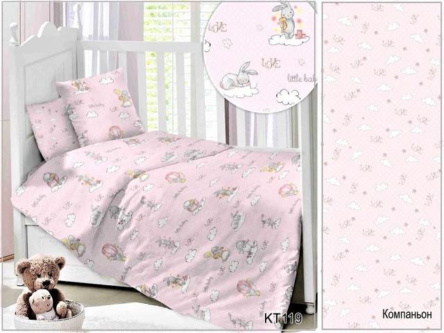 Детское постельное белье Orient Kamo 2 (Ориент Камо 2) (Promtex-Orient)
