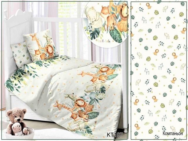 Детское постельное белье Orient Koda (Ориент Кода) (Promtex-Orient)